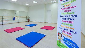 Фото 4: коврики для занятий гимнастикой, йогой