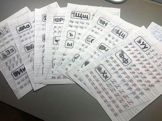 Для исправления почерка используются прописи