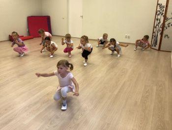 Фрагмент занятия по хореографии