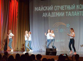 Выступление на концерте. Фото 3